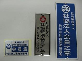 Cimg0286